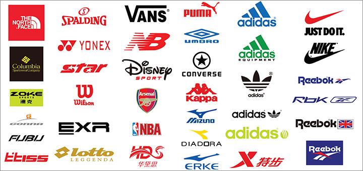 Größte Sportartikelhersteller